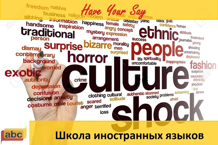 the issues of culture shock among international students in foreign countries Life in a foreign culture: culture shock -- irritation and when living in another culture, everyday occurrences often throw students off.