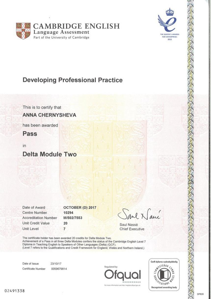Delta Certificate Abc