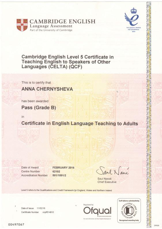 Head Of Abc Language School English Tutor